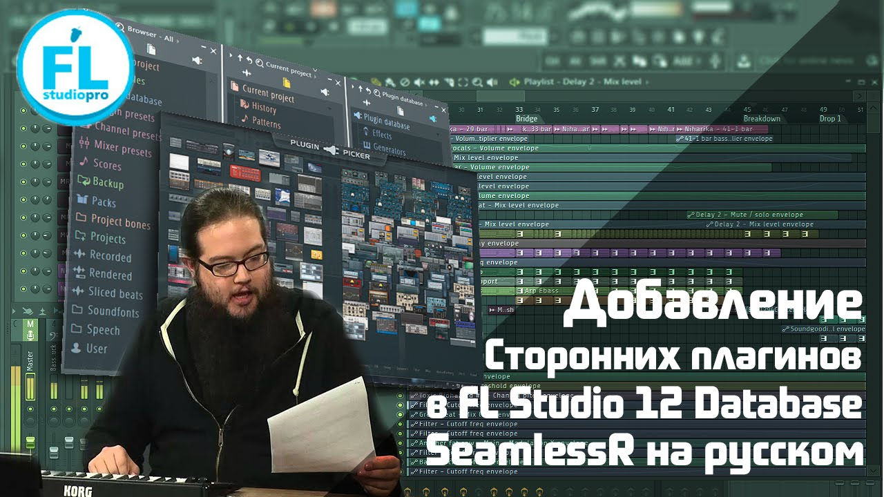 Sylenth1 fl studio 12