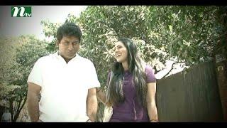 Download Video Bangla Natok Chander Nijer Kono Alo Nei l Episode 35 I Mosharaf Karim, Tisha, Shokh l Drama&Telefilm MP3 3GP MP4