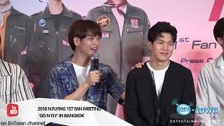Video 180908 -Press Con 2018 N.Flying 1st Fan meeting 'Go N Fly' IN BANGKOK download MP3, 3GP, MP4, WEBM, AVI, FLV September 2018