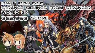[DFFOO JP] Lann Reynn Event EX - 362,953 Score