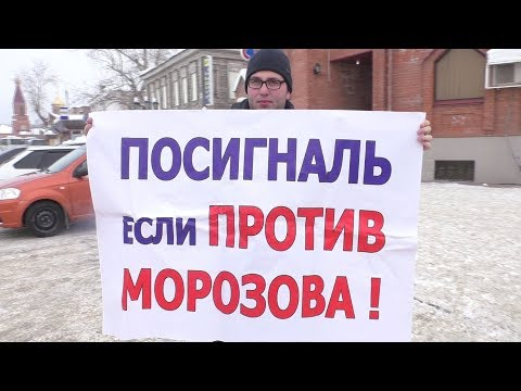 Димитровград ПРОТИВ МОРОЗОВА!