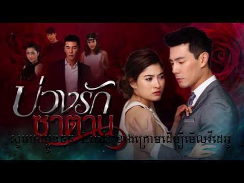 phumikhmer movie thai drama coming soon youtube