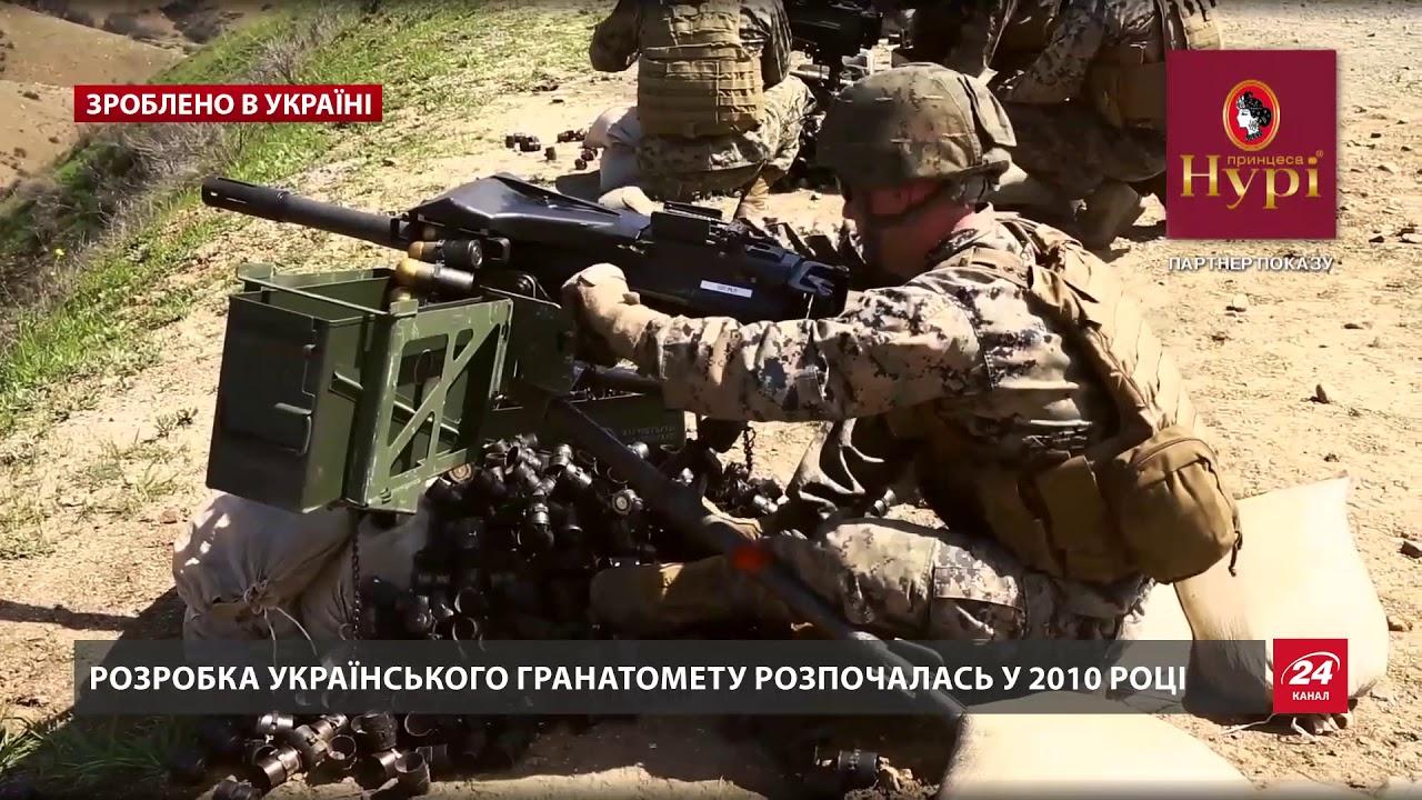 Порошенко поставил обещанные ВСУ гранатомёты нигерийским террористам
