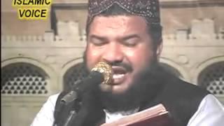 Islamic Voice Naat Rab Farmaya By Hanif Shahid   YouTube