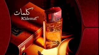 d8b4e7ee6 عطر كلمات من العربية للعود Kalemat From Arabianoud