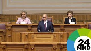 Путин произвел фурор на женском форуме в Петербурге - МИР 24