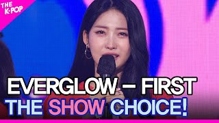 EVERGLOW(에버글로우), THE SHOW CHOICE THE SHOW 210601