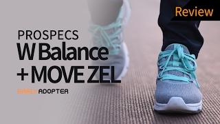 PROSPECS W Balance + MOVE ZEL …