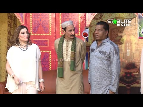 Sakoon Iftikhar Thakur and Amanat Chan New Pakistani Stage Drama Trailer Full Comedy Play