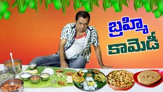 Brahmanandam Latest Comedy Scenes | Volga Videos