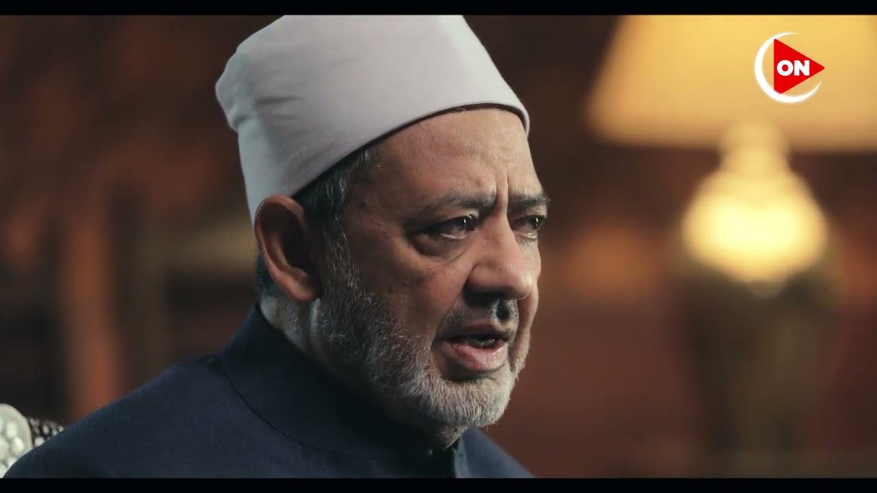 تشريعات الإسلام أمدت الإنسانية بأروع القيم والمفاهيم التي عرفها التاريخ  - 16:58-2021 / 4 / 17