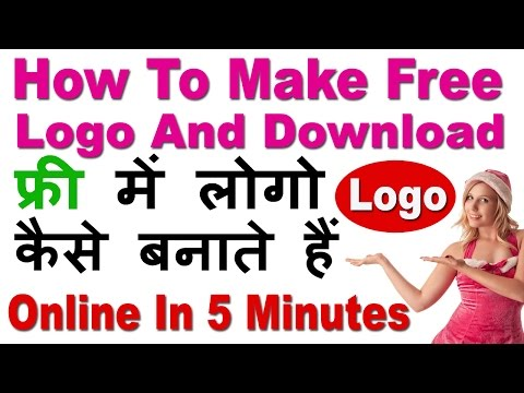 How To Make Free Logo And Download Easily In 5 Minutes In Hindi/Urdu | Free Logo Online
