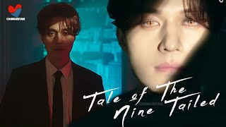 Tale of the Nine Tailed - Teaser + Trailer [Eng Sub]