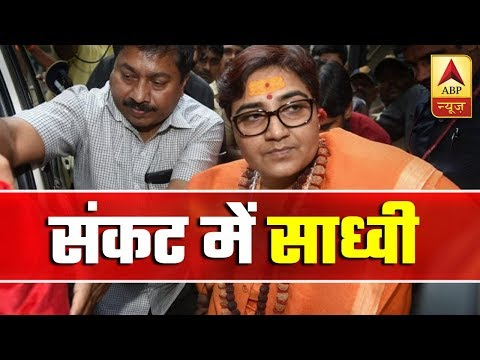 Did Pragya Thakur Demolish The Controversial Structure? | ABP News