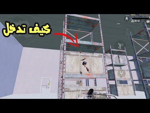 Photo of 10 خدع تذل العدو👿 +كشف اماكن العدو خدع جهنمية ببجي موبايل – اللعاب الفيديو