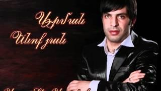 Arman Enoqyan 2012 Ashun siro ashun