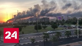 США обвинили Иран в нападении на предприятия Саудовской Аравии - Россия 24