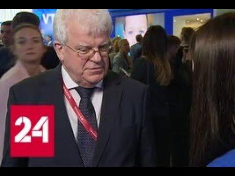 Владимир Чижов: для отравленного человека Юлия Скрипаль выглядит великолепно - Россия 24