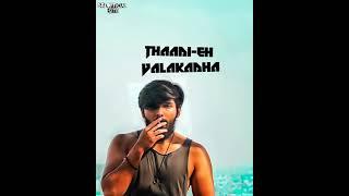 Thanni adikaatha thaadi-eh valakatha tamil  love failure 💔 whatsapp status   beep song   Simbu song