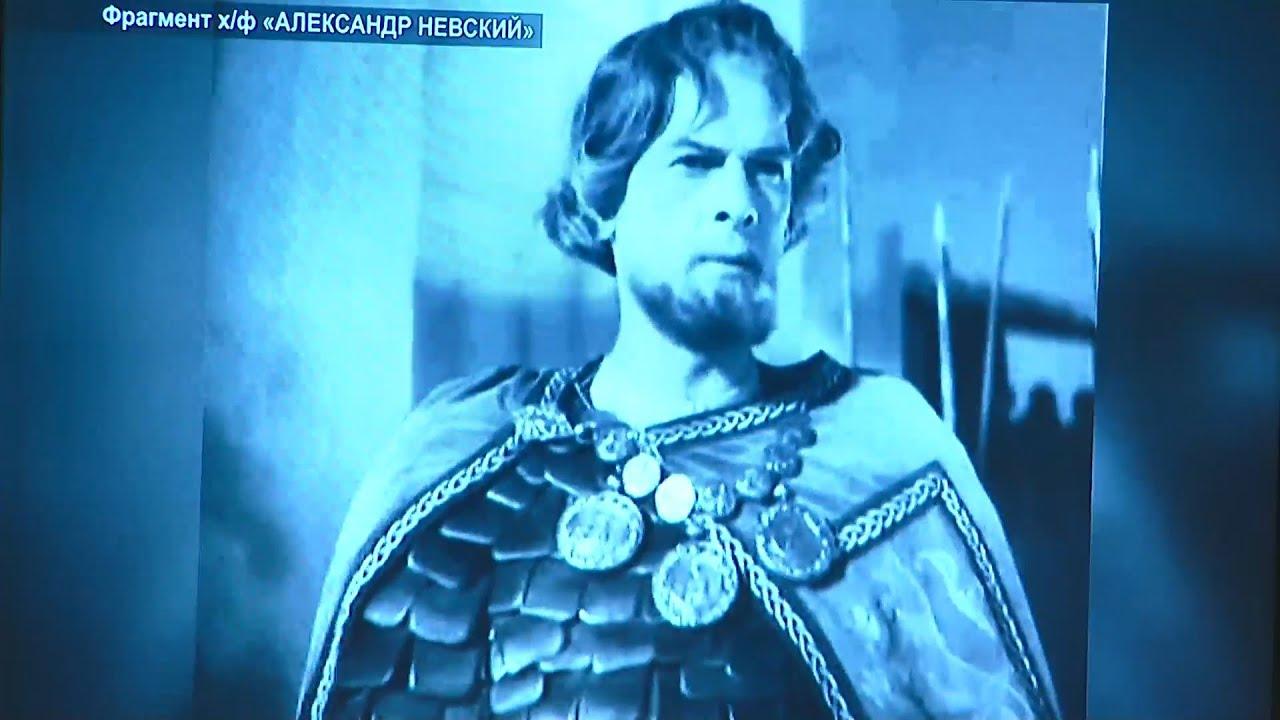 Александр Невский – символ России