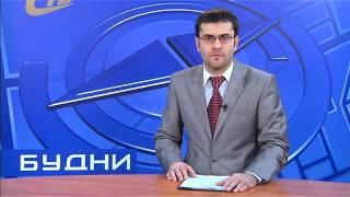 ДТП НА УЛ. ГАГАРИНА 20 ДЕКАБРЯ
