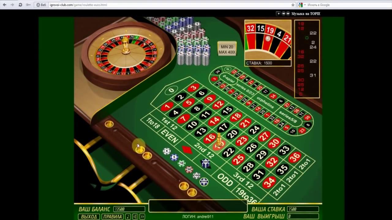 Заработать в рулетку в интернет казино казино вулкан демо версия