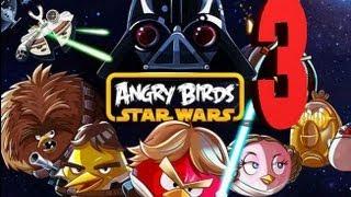 Прохождение игры Angry Birds Star Wars 1 Сезон 3 Серия