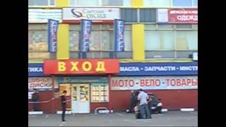 ТЦ Мичуринский.mp4
