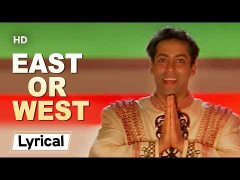 East Or West India Is The Best With Lyrics | ईस्ट ओर वेस्ट | Judwaa (1997) | Salman Khan | Rambha