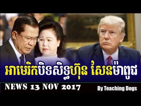 Cambodia TV News CMN Cambodia Media Network Radio Khmer Morning Monday 11/13/2017