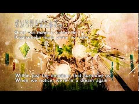 【Hatsune Miku】Light A Candle【Lyrics + English Subtitles】