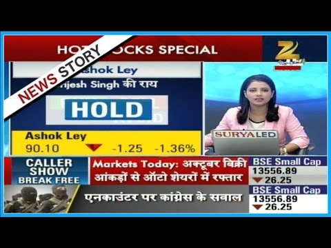 Hot Stocks : Analysis and suggestion on hike in metal shares