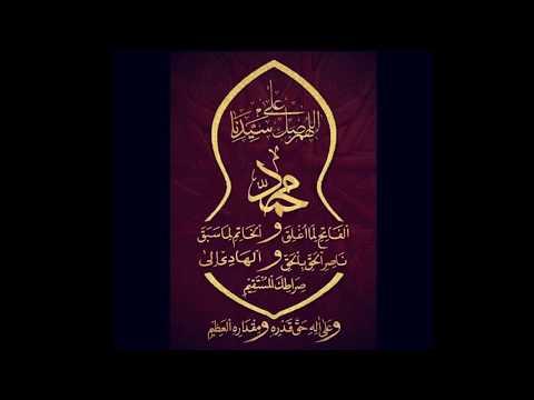 Nader Khan: Recitation Of 100 Salat Al-Fatih