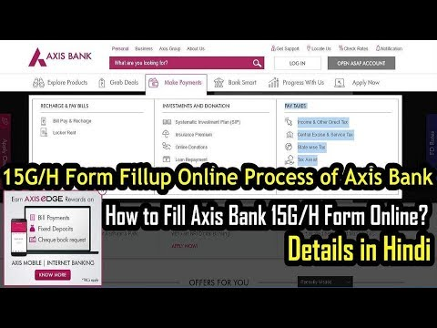 axis bank 15h form