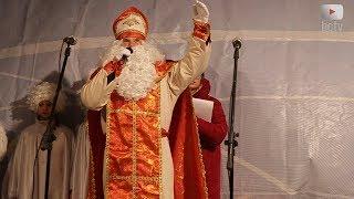 У Білій Церкві відкрили резиденцію святого Миколая