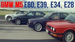 BMW M5 E60 vs E39 vs E34 vs E28