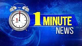 Video One Minute News   Today's Top Trending News In One Minute   NTV download MP3, 3GP, MP4, WEBM, AVI, FLV September 2018