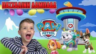 Πασχαλινή Λαμπάδα Paw Patrol Mission Paw Κουταβάκι και Φιγούρες Δράσης παιχνίδια για παιδιά.