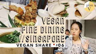 Vegan Share #6 | LingZhi @Orchard, Singapore! ร้านมังสวิรัติชื่อดังที่ถนนออร์ชาร์ด สิงโปร์!