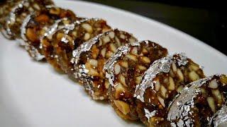 खजूर अंजीर ड्राई फ्रूट बर्फी बनाएं झटपट  Anjeer Dry Fruit Barfi
