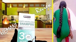 Hemani Anti HAIRLOSS Shampoo Honest Review by Memoona Muslima Urdu Hindi