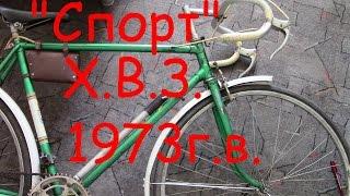видео Велосипедный спорт