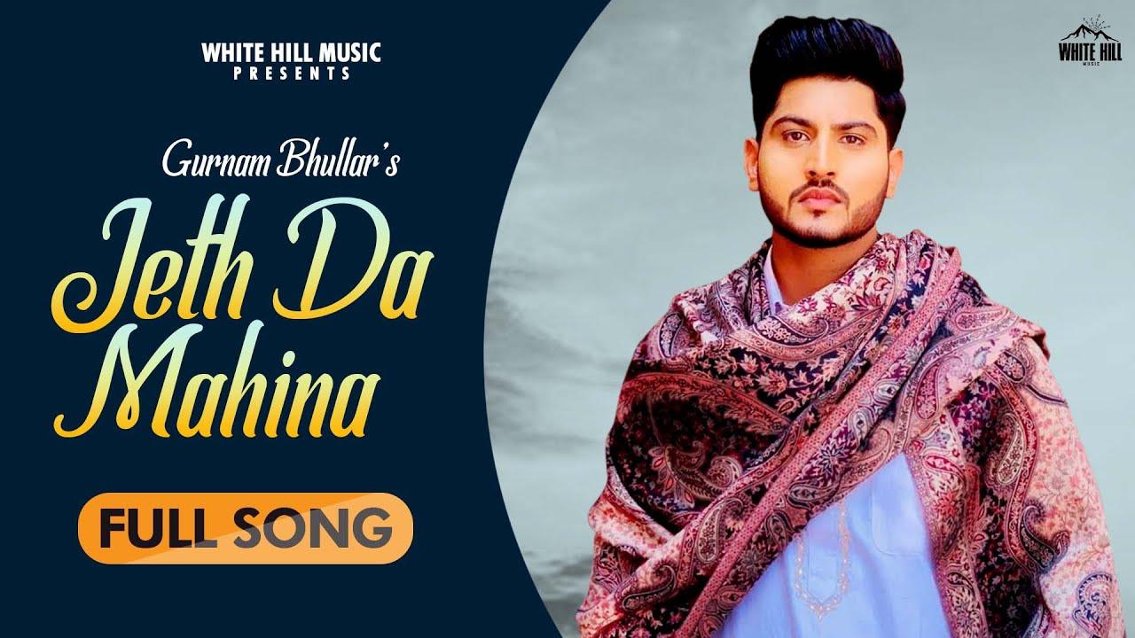Gurnam Bhullar New Punjabi Song :Jeth Da Mahina  | Harish Verma | Latest Punjabi Song | WHM