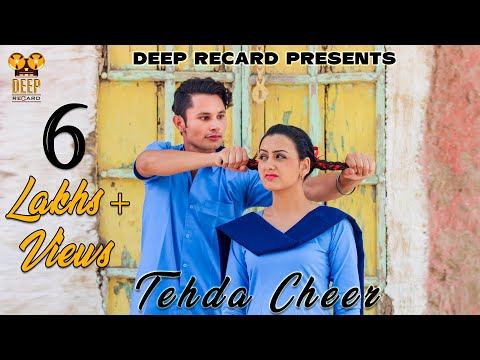 Tehda Cheer | Full Song | Harry Harjeet | Gag Studioz | Deep Recard