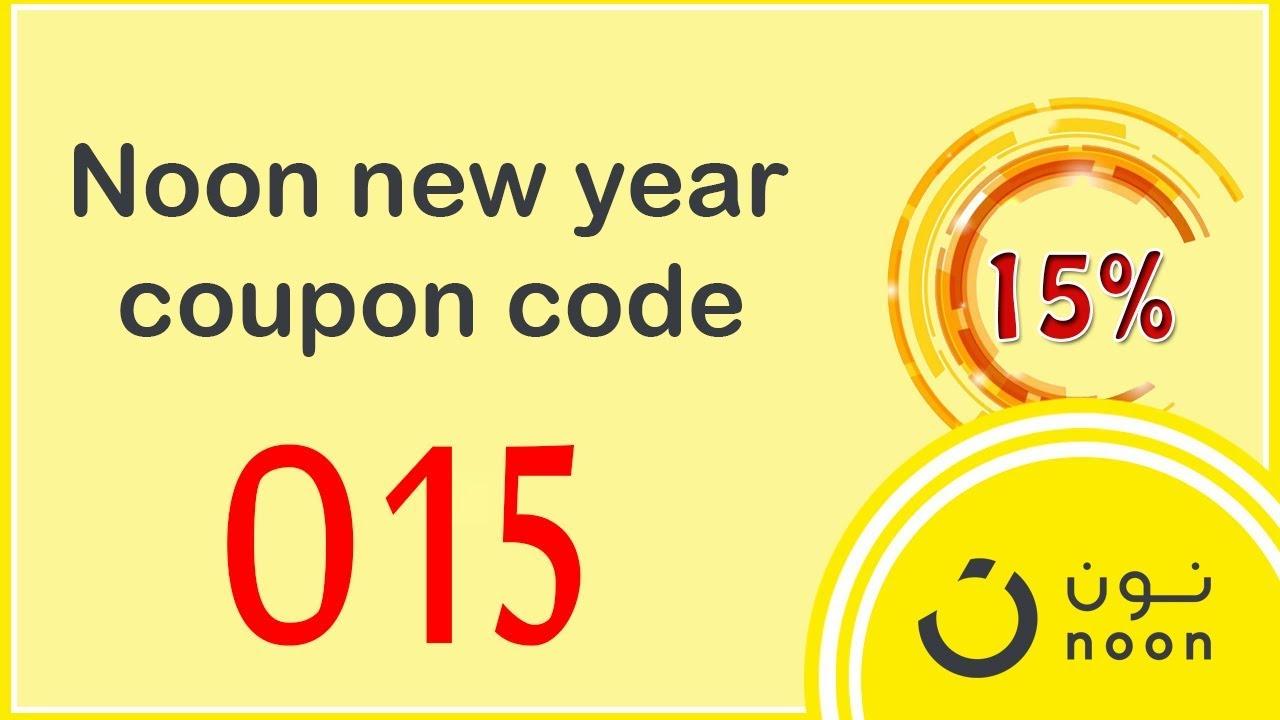 e34997b2c إطلب كوبون - Otlob Coupon: noon Discount Coupon 25 %