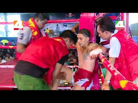 Myanmar Lethwei Nation Fight 2 KAREN LAY(Myanmar) VS KRUNGKRAI SITSUTIN(Thai) 24.9.2017