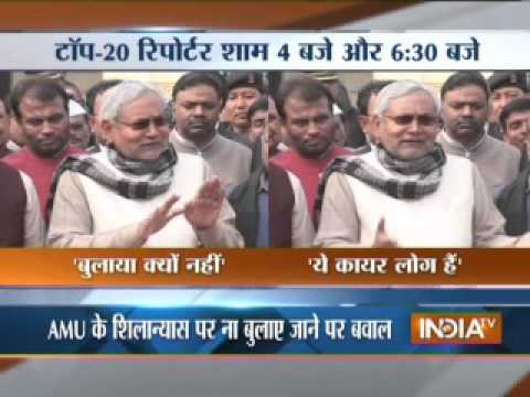 Clash between Nitish and central govt over inauguration of AMU Branch