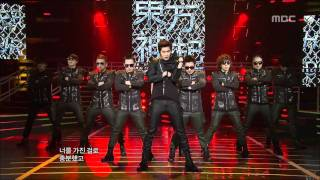 TVXQ - Keep your head down, 동방신기 - 왜, Music Core 20110129