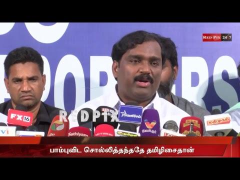 🔴 LIVE : Tamil news live - tamil live news  redpix live today 12 04 18 tamil news
