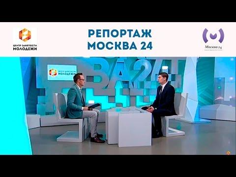 Начало - ГКУ РК Центр занятости населения